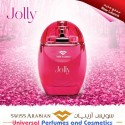 Jolly Swiss Arabian Perfume 100 ml Spray
